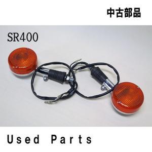 バイクオートバイ中古部品 SR400 1JR RH01J 純正 リヤウィンカー 3GW-83310-01 ヤマハ YAMAHA|mshscw4