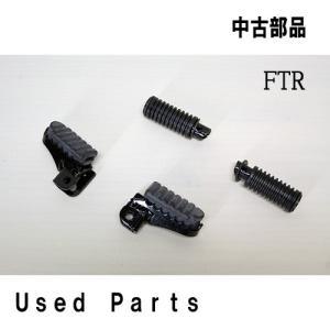 オートバイ中古部品FTR純正ステップセット(前後4ヶ)50616−KPM−000/50626−KPM−000ホンダ適応機種型式MC34|mshscw4