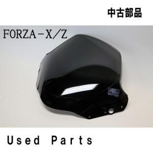 オートバイ中古部品FORZA-Z/X用純正ウィンドスクリーン67100−KSV−J00ホンダHONDA|mshscw4
