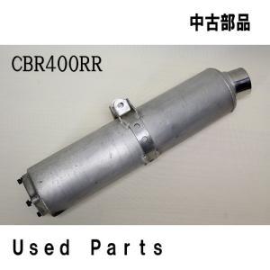 オートバイ中古部品CBR400RR用純正マフラー18310-MV4-781適応機種型式NC29ホンダHONDA転倒によるキズはありません|mshscw4