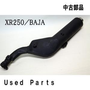 オートバイ中古部品XR250/BAJA用純正エキゾーストマフラーセット18300-KCZ-000ホンダHONDA mshscw4