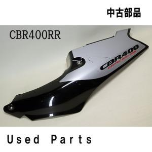 オートバイ中古部品CBR400RR用純正左サイドカバーセット83710-MV4-000ZB適応機種型式NC29グラニットブルーメタリックUホンダ|mshscw4