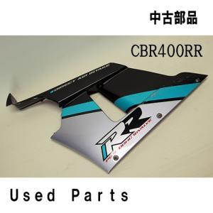 オートバイ中古部品CBR400RR用純正左カウルリッドセット64350-MV4-000ZA適応機種型式NC29グラニットブルーメタリックUホンダ|mshscw4
