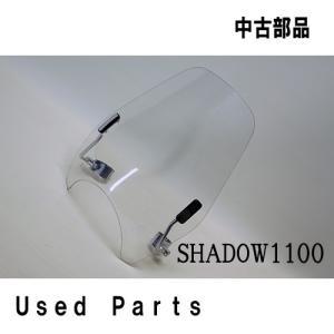 オートバイ中古部品SHADOW1100用純正ウィンドシールド08R80-MAH-000適応機種型式SC32シャドウ1100ホンダHONDA|mshscw4