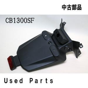 オートバイ中古部品CB1300SF用リアフェンダーセット80100-MEJ-000適応機種型式SC54ホンダHONDA未使用上物|mshscw4