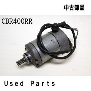 オートバイ中古部品CBR400RR用スターターモーター31200-MV4-008適応機種型式NC29ホンダHONDAメーカー廃番品|mshscw4
