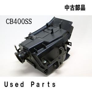 オートバイ中古部品CB400SS用純正エアクリーナーケース17210-MBV-711適応機種型式SC41ホンダHONDA未使用品上物|mshscw4