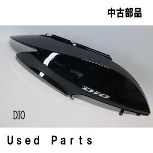 オートバイ中古部品ボディーカバーセット右 ホンダDIO50用 右ボディーカバーセット(型式AF62)|mshscw4