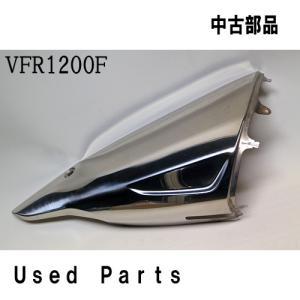 バイクオートバイ中古部品VFR1200F(SC63)用純正マフラーガードサイド18350-MGE-003ホンダHONDA|mshscw4