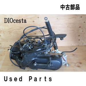 バイクオートバイ中古部品DIOcesta(AF34)用エンジンASSY適合フレームナンバー2000001〜1299999エンジン型式AF34Eチェスタ|mshscw4