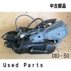 バイクオートバイ中古部品DIO(AF34)用エンジンASSY適合フレームナンバー1200001〜1314577エンジン型式AF34Eディオ50|mshscw4