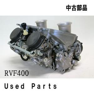 バイクオートバイ中古部品 RVF400用 NC35  キャブレターASSY 16100-MR8-901 ホンダ HONDA|mshscw4