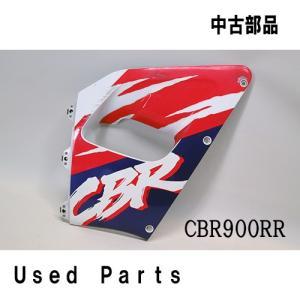 バイクオートバイ中古部品 CBR900RR SC28 ミドルカウルセット右 64350-MW-600ZA ホンダ HONDA|mshscw4