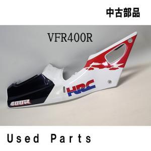 バイクオートバイ中古部品 VFR400R NC30   サイドカバー右 83611-MR8-850ZA ホンダ HONDA|mshscw4