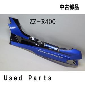 バイク オートバイ 中古部品 ZZ-R400 ZX400K サイドカバー左 36010-5484-HD  カワサキ KAWASAKI|mshscw4