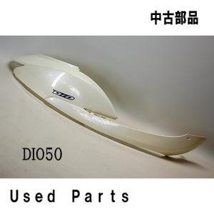 バイク オートバイ 中古部品 DIO AF68 右サイドカバー・右ボディーカバーSet 83520-GFH-920ZN 83550-GFH-J20ZB|mshscw4