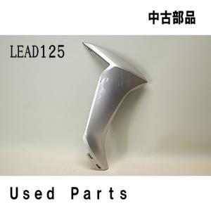 バイク オートバイ 中古部品  LEAD125 JF45 右フロントカバー 64350-K12-900ZJ ホンダ リード125|mshscw4