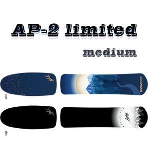 スノースクートstyle-A1limited用 AP-2ボードセット SNOWSCOOT ミディアムフレックス sunsetリミテッドカラー 限定生産品|mshscw4