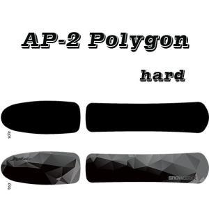 スノースクートstyle-A用AP-2ハードフレックスボードセットSNOWSCOOTポリゴンPolygonカラー限定生産品|mshscw4