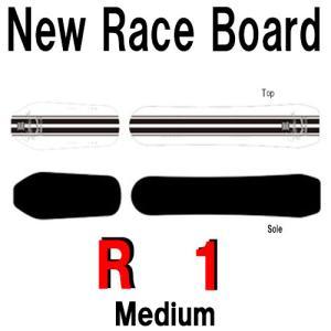 スノースクートR−1ミディアムレースボードRaceTypeレースモデルSNOWSCOOTミヤカワヨウヘイシグネチャーモデル限定生産ミディアムフレックス|mshscw4