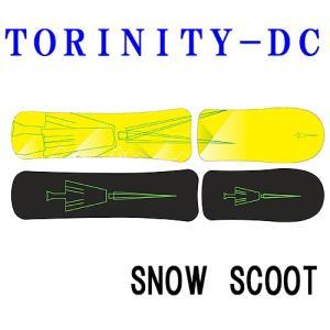 スノースクート ボード TORINITY-DCキャンバータイプ イエロー 中上級者向け YELLOW CAMBER トリニティー SNOWSCOOT|mshscw4
