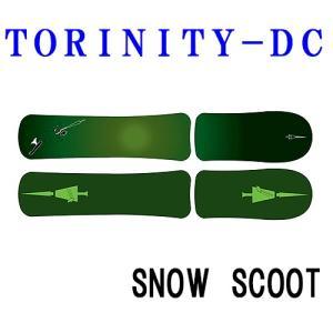 スノースクート ボード TORINITY-DCライトロッカー グリーン 初中上向 GREEN ROCKER BEAR トリニティー SNOWSCOOT|mshscw4