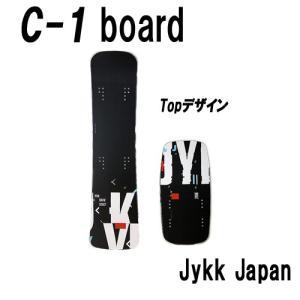 スノースクートC−1ミディアムフレックスボードC1ボードSNOWSCOOTジックジャパン製カービングオールラウンド|mshscw4