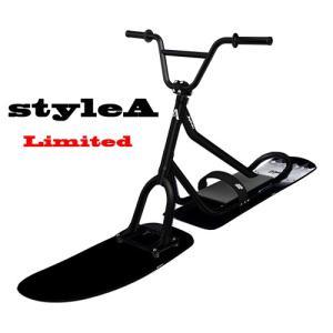 スノースクートstyle−AリミテッドカラーSNOWSCOOTスタイルAP2ミディアムフレックス仕様KITキット未組立品Limited|mshscw4