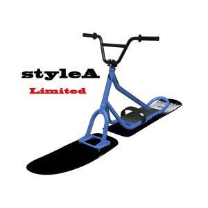 スノースクートstyle−AリミテッドカラーSNOWSCOOTスタイルAP2ミディアムフレックス仕様KITキット未組立品Limited mshscw4