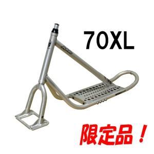 新型70XLに採用のSO6フレームはホイールベースが40mmロングになって登場!フロアーデッキも20mmワイド!SASシステム!長身者向け!限定品! mshscw4