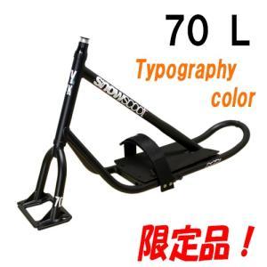 スノースクートフレーム70L&フレームパーツセットTypographyブラックカラーSNOWSCOOT限定生産FrameKit&PartsSet|mshscw4
