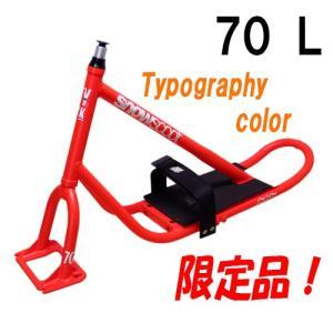 スノースクートフレーム70L&フレームパーツセットTypographyレッドカラーSNOWSCOOT限定生産FrameKit&PartsSet|mshscw4