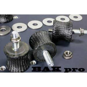 スノーサイクルワールドBAKpro重量者向BoardAttachmentKitPROボードアタッチメントキットプロADVANCEDビッグラバーモデル mshscw4