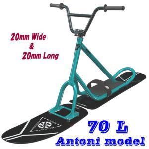 スノースクート 70L アントニーAntoni サンドジェイド 70セミロング&セミワイドフレーム AP2ハード&スーパーハードフレックス 限定|mshscw4