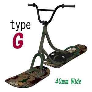 スノースクートstyleGマットミリタリーグリーンSNOWSCOOTスタイルジーG2ミディアムフレックスボード未組立品キットKIT|mshscw4