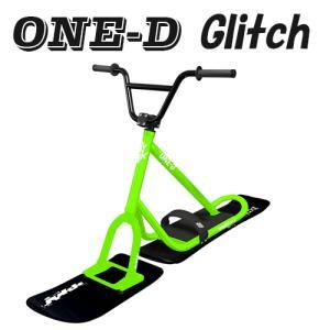 ONE-D Glitch ルミナスグリーン SNOWSCOOT ワンデーグリッチ 未組立キット品 組立説明書付スノースクート mshscw4