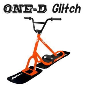 ONE-D Glitch ルミナスオレンジ SNOWSCOOT ワンデーグリッチ 未組立キット品 組立説明書付スノースクート mshscw4