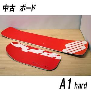 中古スノースクートボード A1ハードフレックスボードセット A1ボード A1ロッカータイプボード スノースクート用ボードSNOWSCOOT BOARD|mshscw4