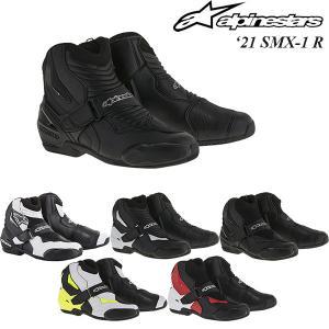 Alpinestars アルパインスターズ S-MX 1R ブーツ|msi1