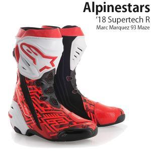 Alpinestars アルパインスターズ Supertech R LE スーパーテックR ブーツ Marc Marquez 93 Maze マルク・マルケス 93 メイズ 限定版|msi1