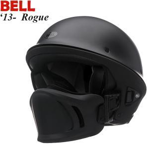 BELL ベル 2017年 Rogue ローグ ヘルメット Solid ソリッド|msi1