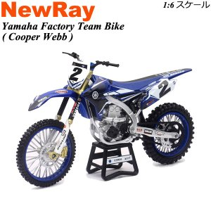 NewRay 1/6 バイク 完成品 模型 Yamaha Factory Team Bike
