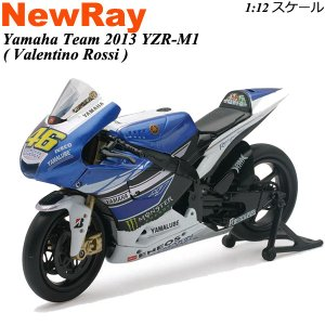 NewRay 1/12 バイク 完成品 模型 Yamaha Team 2013 YZR-M1