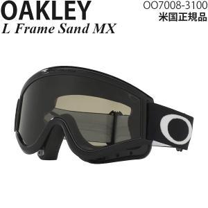 Oakley オークリー L Frame Sand Lフレーム サンド MX ゴーグル 眼鏡対応 ジェットブラック ダークグレー&クリアレンズ 01-631|msi1