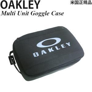Oakley オークリー Multi Unit Goggle Case マルチユニット ゴーグルケース|msi1