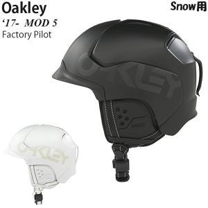 Oakley オークリー MOD5 ヘルメット Factory Pilot ファクトリーパイロット スキー/スノボ/アルペンスポーツ用|msi1