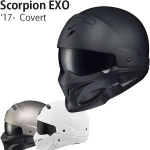 Scorpion EXO スコーピオンEXO Covert コバート ヘルメット Solid ソリッド|msi1