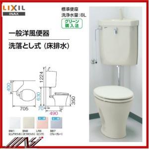 品番: C-P13S / DT-870XY38 / INAX 一般洋風便器  洗落し式 『床排水』 手洗付|msi