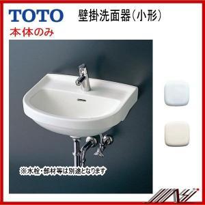 品番: L210C / TOTO:パブリック 壁掛洗面器 小形 送料無料!|msi