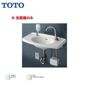 品番: L270CM / TOTO:パブリック カウンター一体型洗面器 大形 (水石けん穴あり) 送料無料|msi